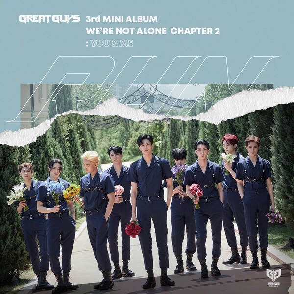 Greatguys (멋진녀석들)- 2e mini album (We're Not Alone_Chapter 2 : You&Me)