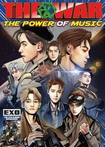 Exo (엑소) - 4e repackage album (The war: The power of music)