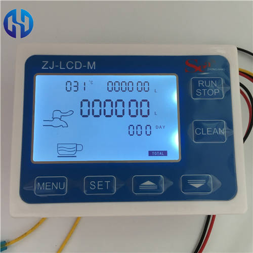 Auto Refuel ECU including Flow gauge