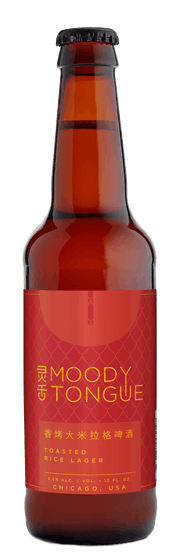 Moody Tongue Toasted Rice lager   Lager