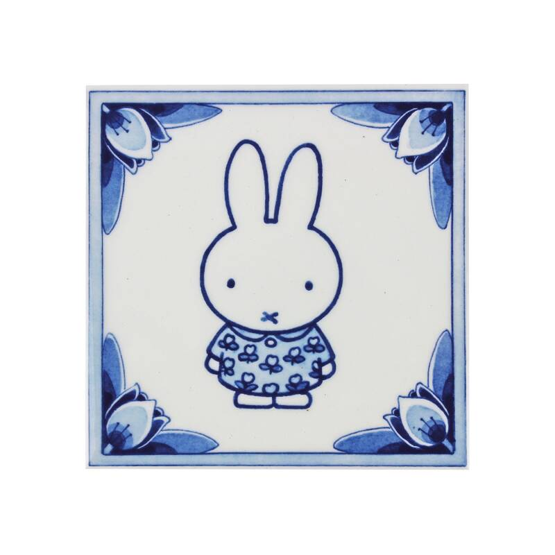 Tile miffy tulips