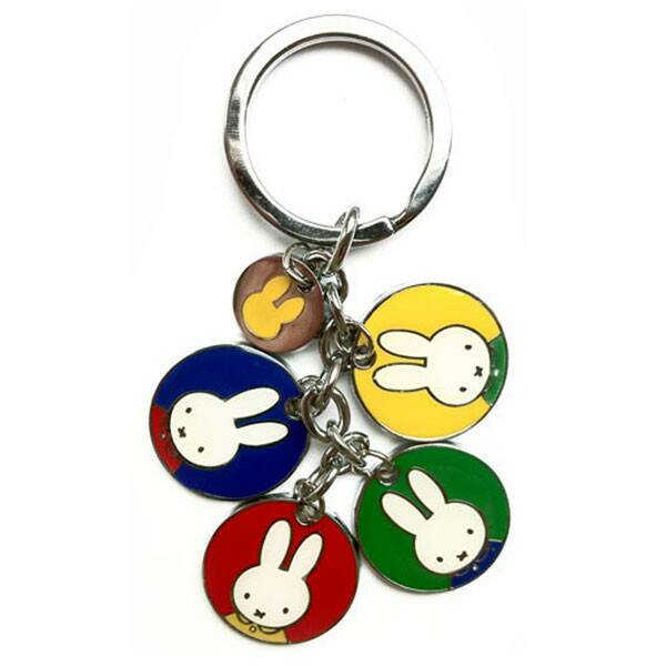 Miffy Keychains Metal