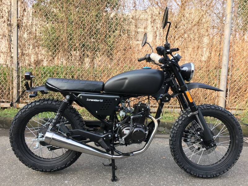 Skyteam Scrambler 50