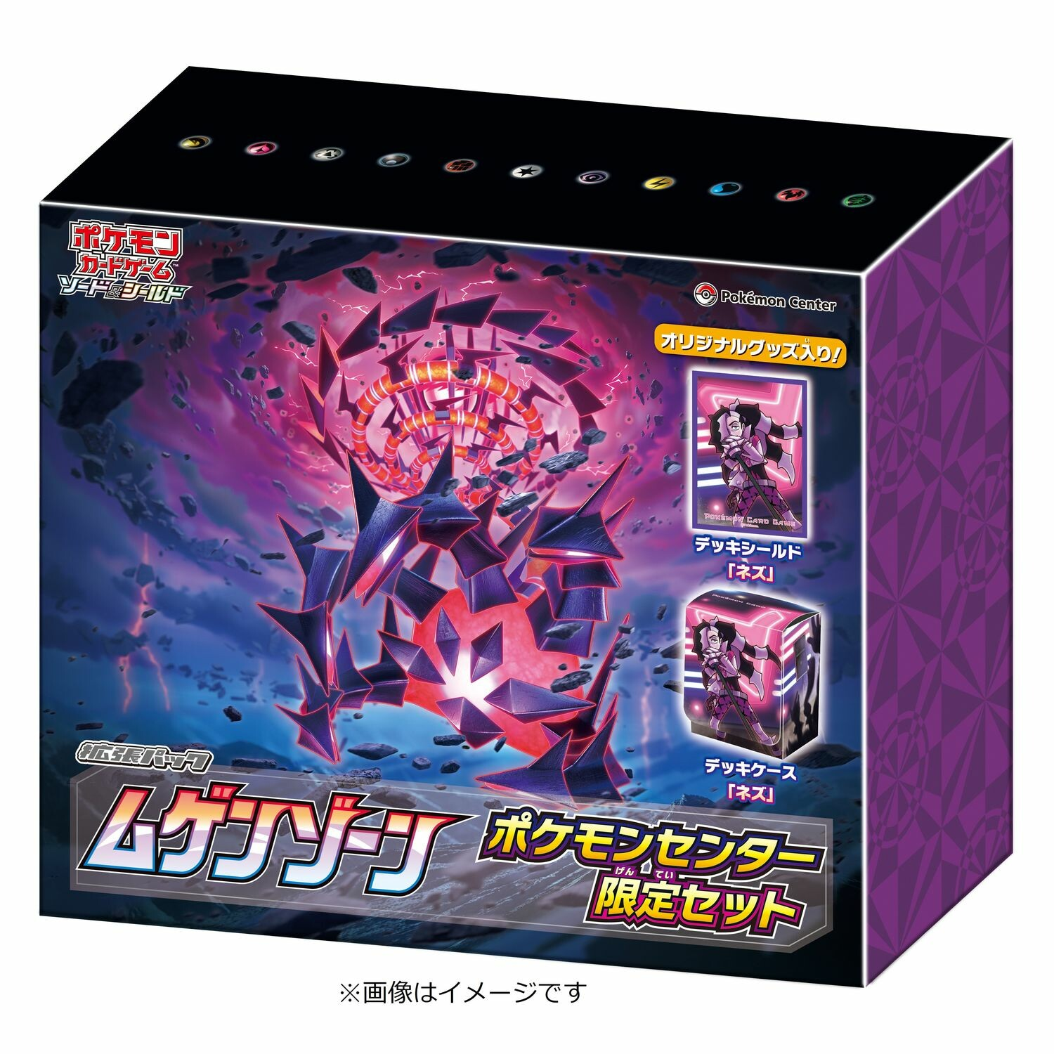 Pokemon Card Sword /& Shield Infinity Zone s3 Booster 1 BOX Japanese