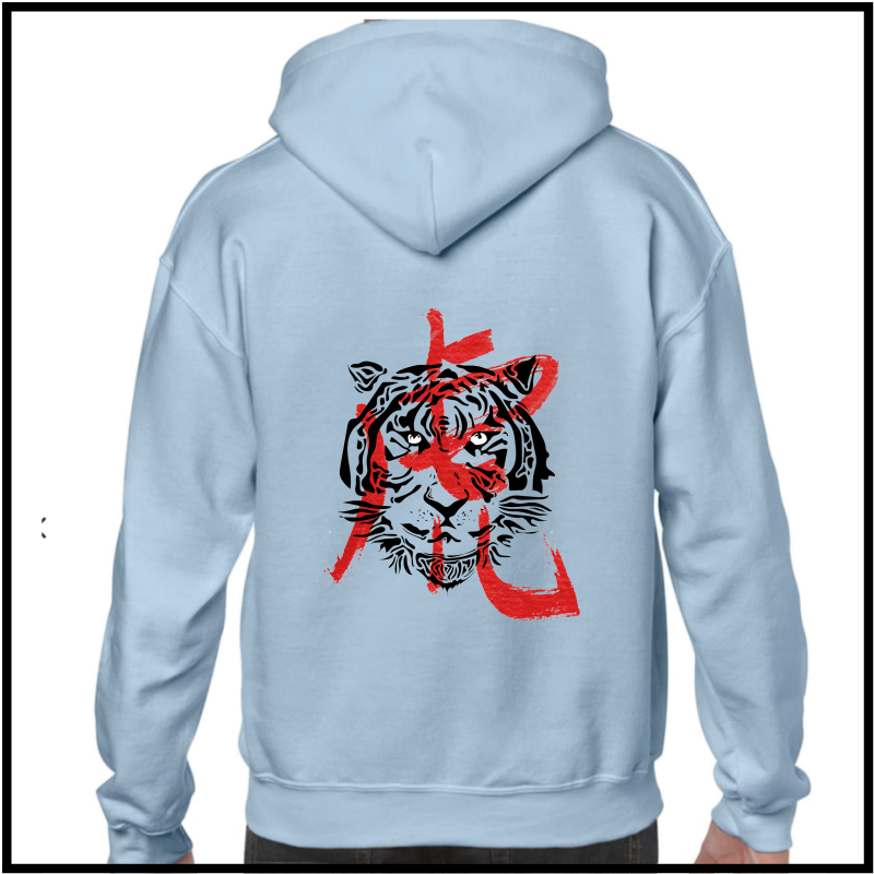 Hoodie Tiger Yang Customize Yourself