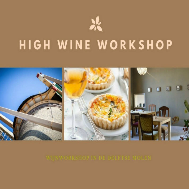 High Wine workshop 9-12-2018