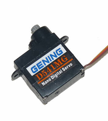 RC-factory acc servo  D541MG Nano Digital 5,6 gram N022 *