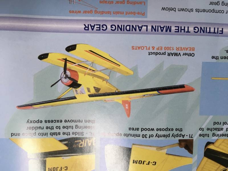 Set floats for seaplane 2.5-4.5 kg NEW color : Yellow - Model B