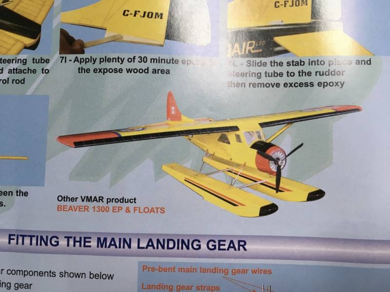 Set floats for seaplane 2.5-4.5 kg 889mm Yellow