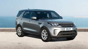 LAND ROVER DISCOVERY S 2.0L BENZ. 240PK CO2 205gr/km