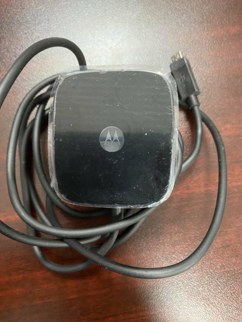 Motorola All-in-One Charger