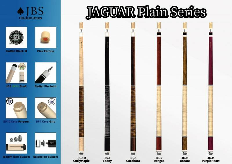JBS Jaguar Plain