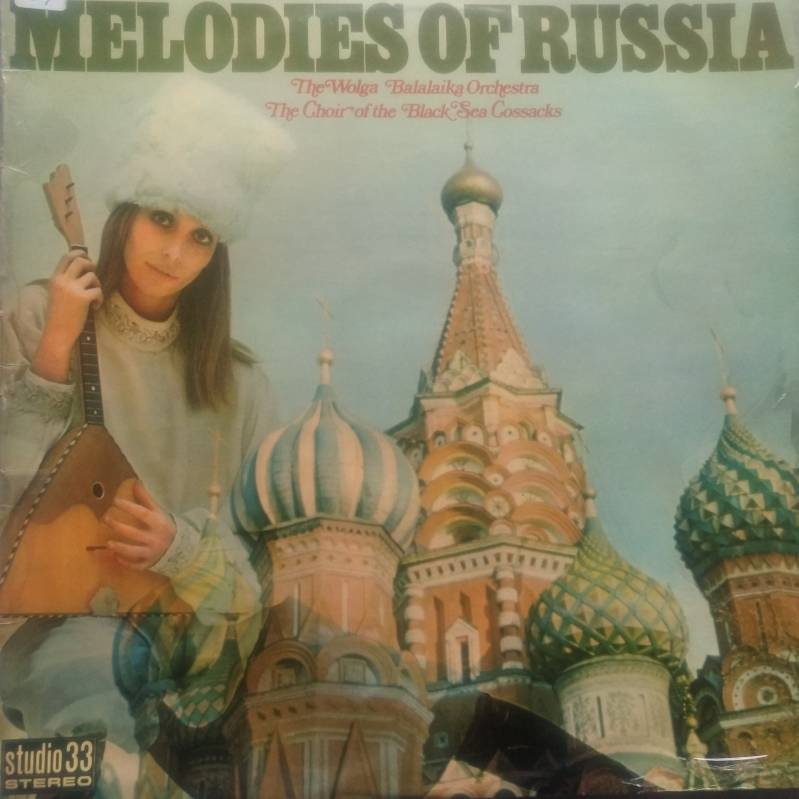 Various - Melodies of russia