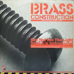 Brass Construction - Can You See The Light (Vocal)