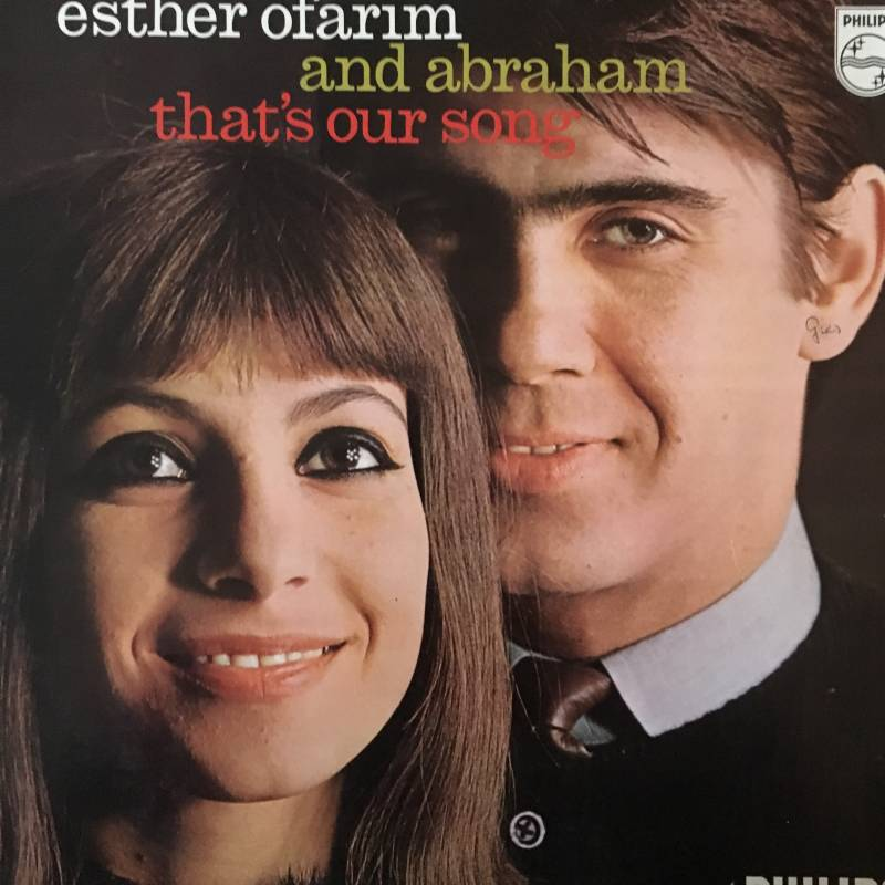 Esther Ofarim and Abraham - That's Our Song