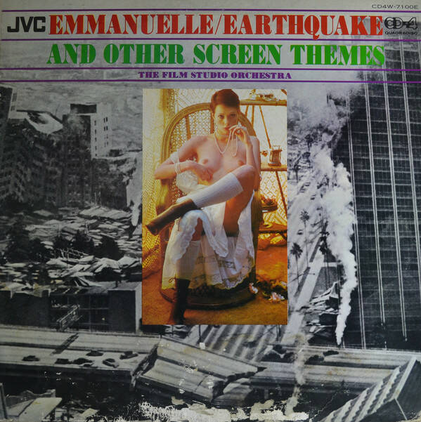 Film Studio Orchestra, The  ‎– Emmanuelle / Earthquake  [idnr:13291]