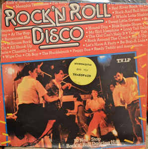 Ricky & The Rockets ‎– Rock'n Roll Disco [idnr:09112]