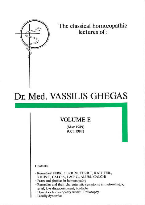 Ghegas V.: Book volume E