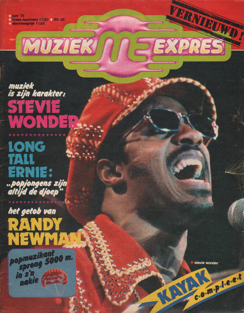 Muziek Expres issue 234 - June 1975 [Holland] - Magazine