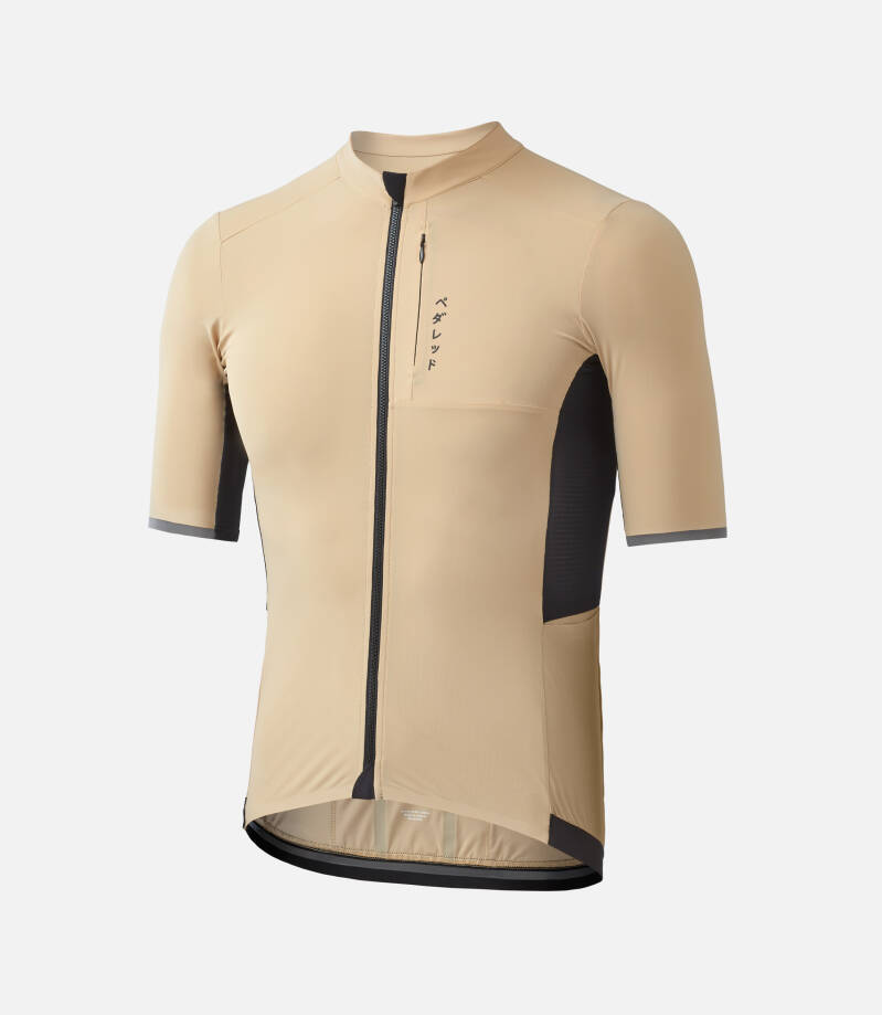 Long Distance Cycling Jersey