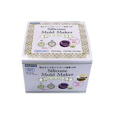 Mold maker set 200 gr