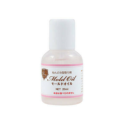 Mold Oil 20 ml