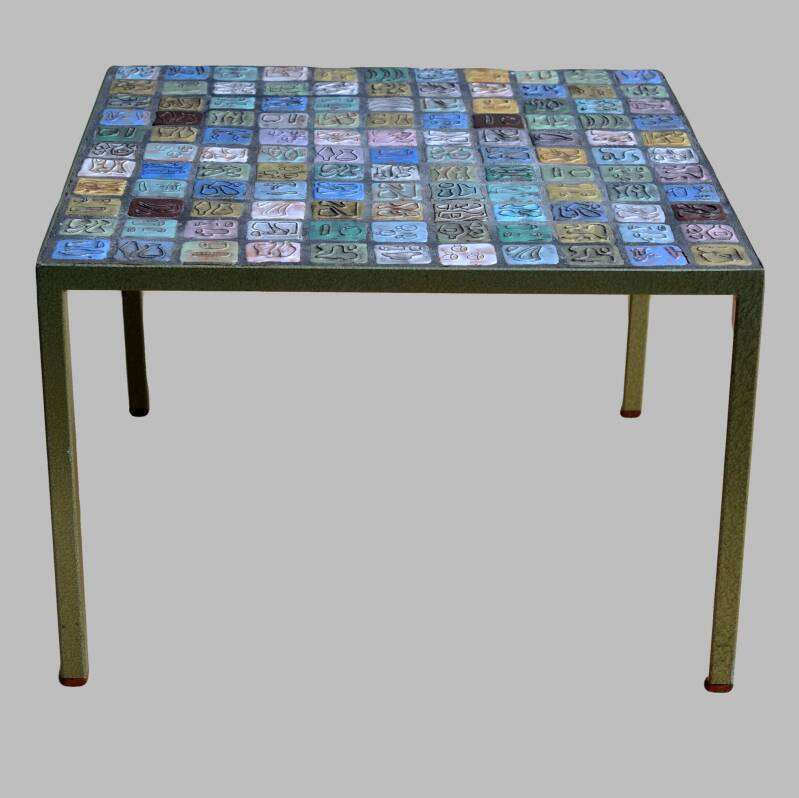 Webe mosaic tile sofa table