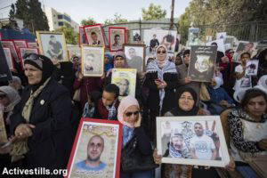 Palestinian_prisoners_hunger_strike_solidarity_protest_April_2017-300x200.jpg