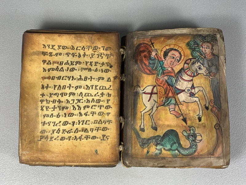 200602 - Antique Ethiopian handwritten coptic manuscript with 3 icons - Ethiopia