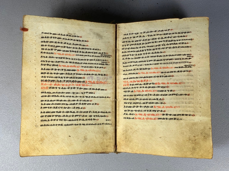 201205 - Antique Ethiopian handwritten coptic manuscript - Ethiopia