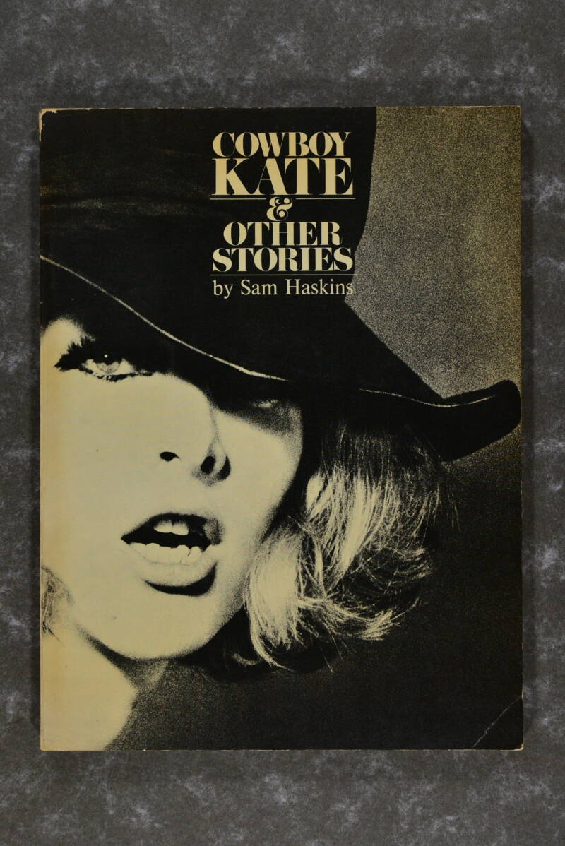 Haskins, Sam  -  Cowboy Kate and other stories