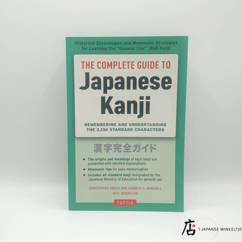 Boek The Complete Guide to Japanese Kanji