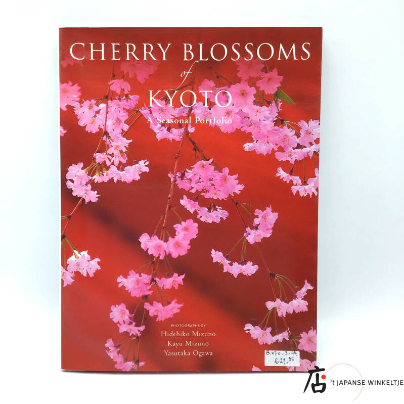 Cherry Blossoms of Kyoto, a seasonal portfolio