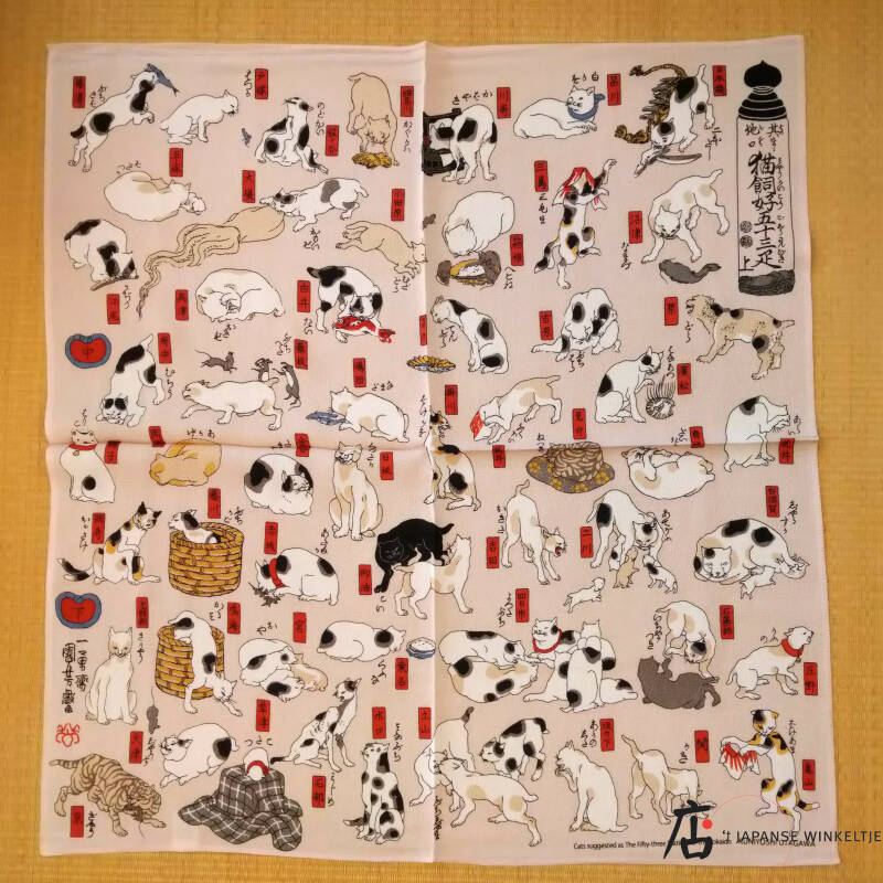 """Furoshiki """"Cats suggested as the 53 stations of the Tokaido"""", 68 x 68 cm (T-Furo-2A)"""