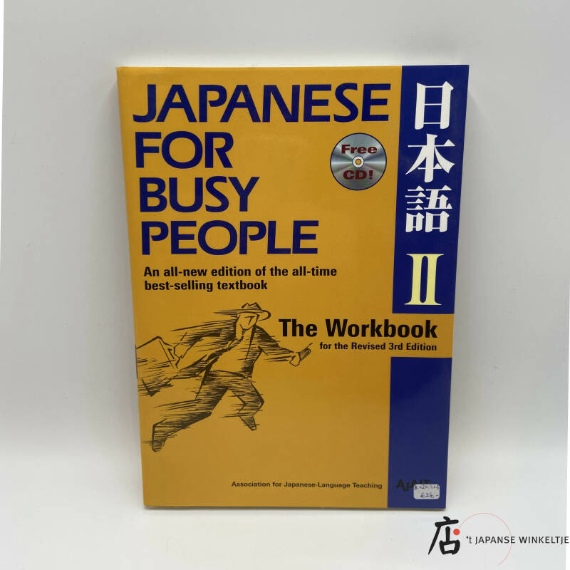 Japanese for Busy People II Workbook