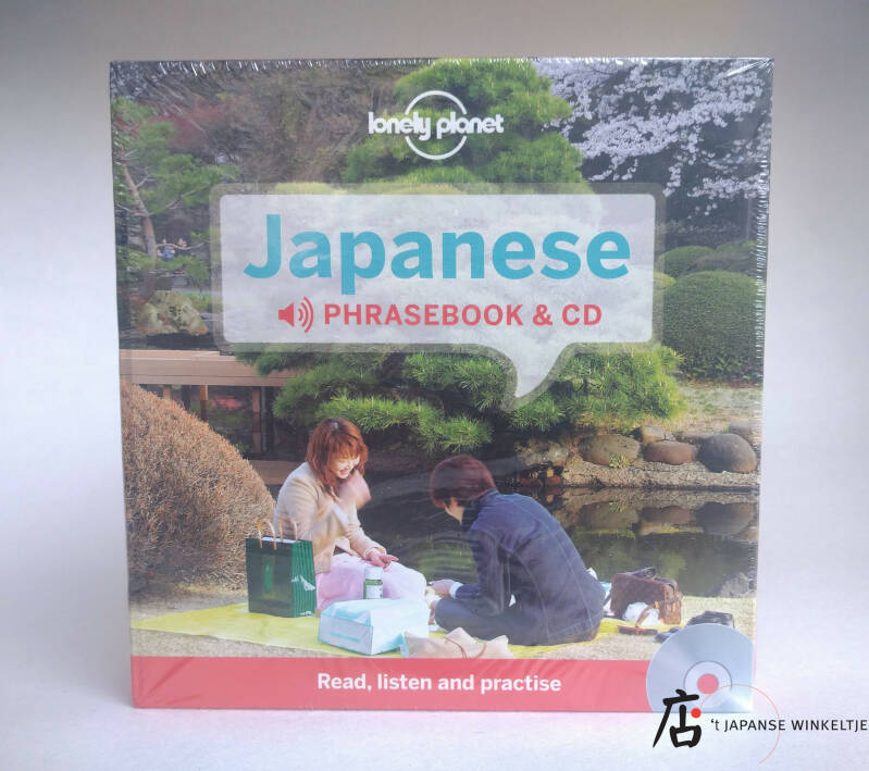 Lonely Planet Japanese Phrasebook + CD