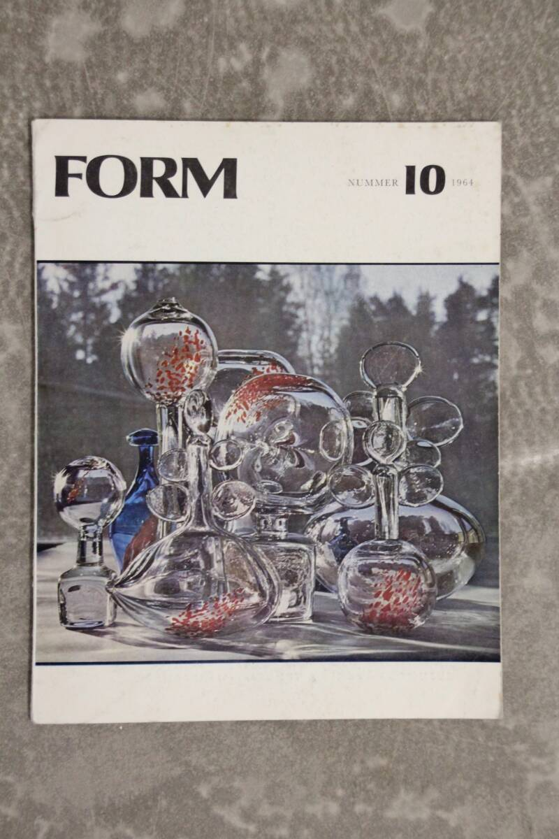 Form Magazine No.10 1964
