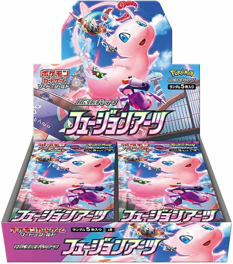 Pokemon Card Game Sword & Shield S8 Fusion Arts Booster Pack