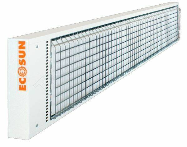 Rooster grill voor ecosun S+ 900W tm 3600W  | 51383