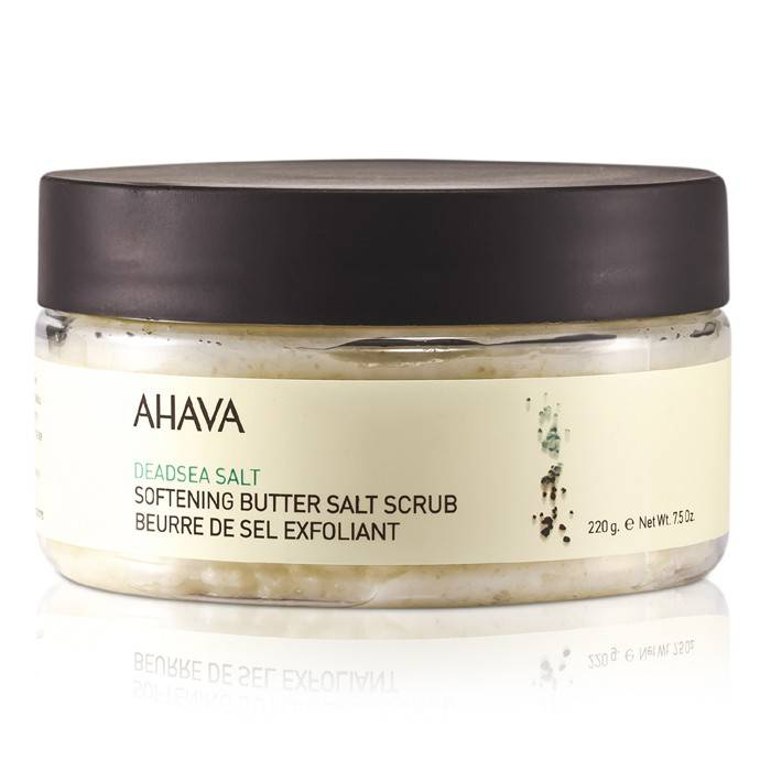Softening Butter Salt Scrub 235 ml