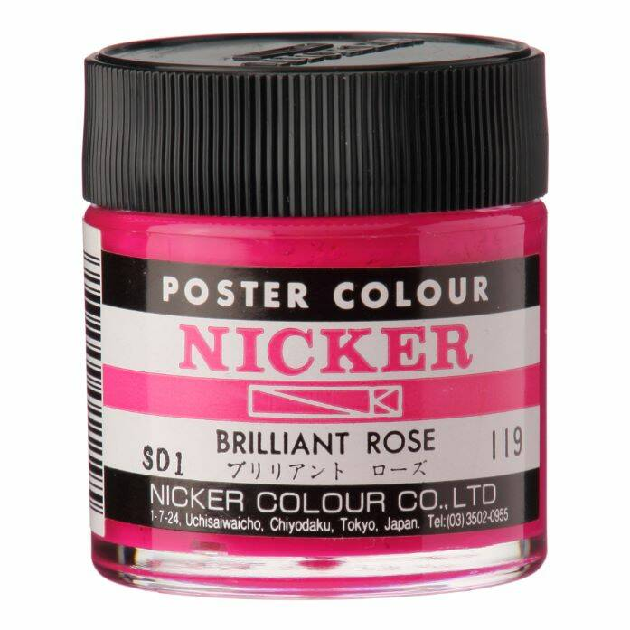 Poster Colours 40ml - Brilliant Rose | PCB119