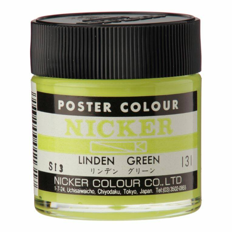Poster Colours 40ml - Linden Green | PCB131