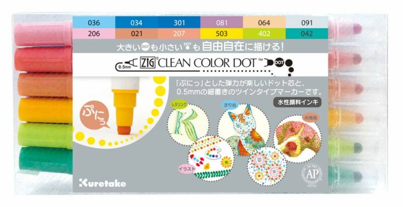 Kuretake ZIG Clean Color Dot  - 12 stuks