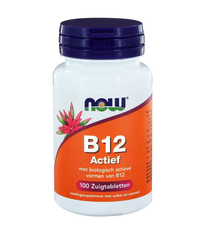 NOW  Vitamins - B12 1000 mg