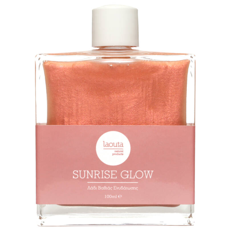 Sunrise Glow - Limited Edition
