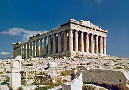 260px-The_Parthenon_in_Athens.jpg
