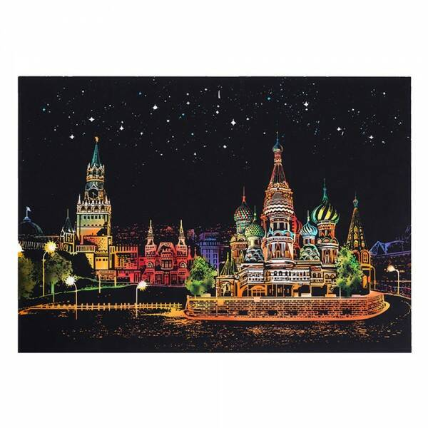 Red square Moskou