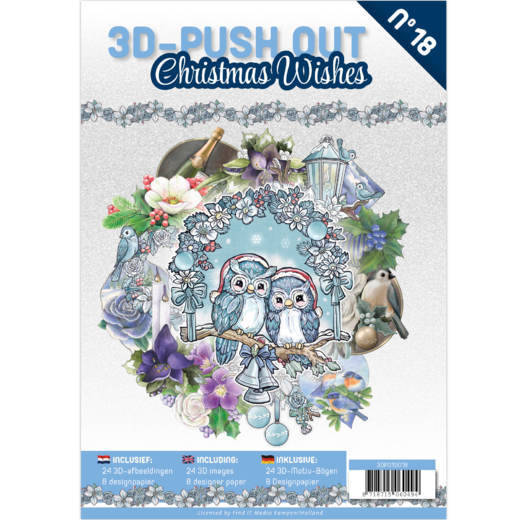 3D Pushout Book 18 Christmas Wishes  3DPO10018