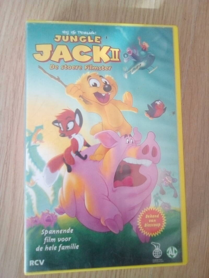 VHS videoband Jungle Jack II