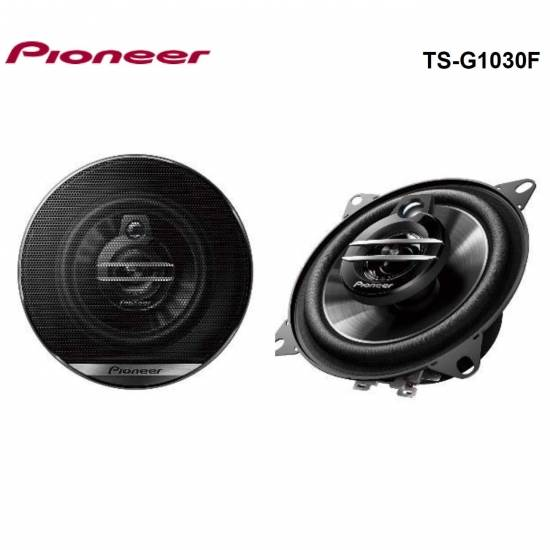 PIONEER TS-G1030F 10CM 3-way Coaxial - Max Power: 210W